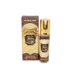 ahlam-al-arab-10ml